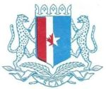 Somali Canadian Community Association of Ontario
